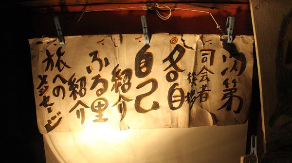IMG 5353 沖縄、波照間島に行ってきた(2日目)