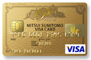 ss 2014 04 15 16.53.39 お金のセンスを身につけるためにも、18歳〜25歳が初めてクレジットカードを持つ上で知っておいて欲しいこと