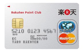 ss 2014 04 15 16.54.34 お金のセンスを身につけるためにも、18歳〜25歳が初めてクレジットカードを持つ上で知っておいて欲しいこと