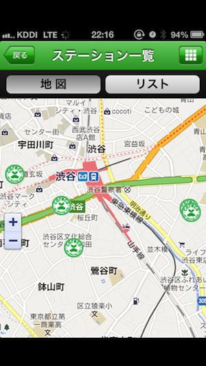 カレコのステーション一覧(渋谷区)