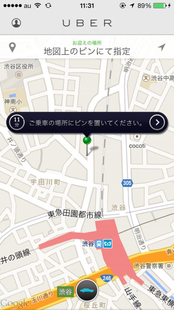 地図をズームし、近所の道路など5m単位の精度で迎車位置を指定可能。