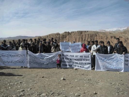 アフガニスタン「私たちは貧しいが、日本が危機のときは、進んで助けになりたいと思っている」
