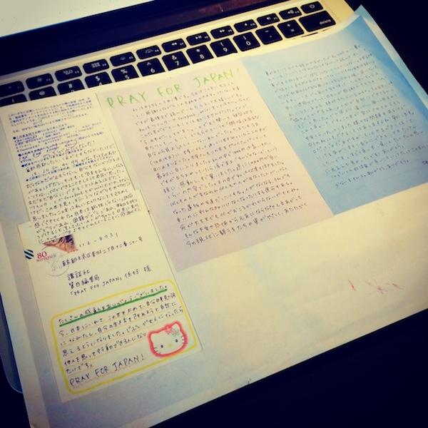 2011年10月、中学3年生の女の子から届いた手紙