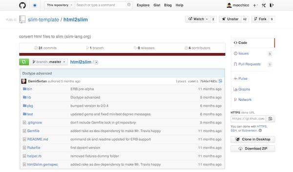 Githubに公開されているRuby gem 'html2slim'