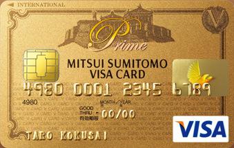 デザインに優れた20代向けのゴールドカード