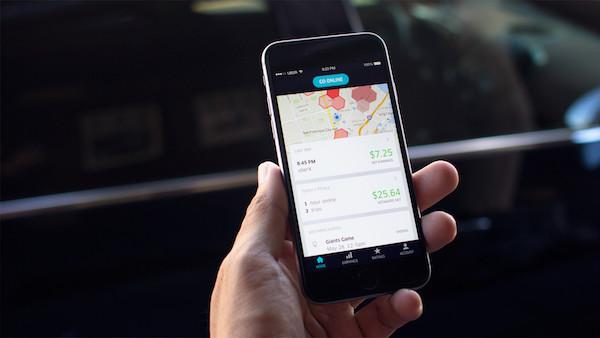 Uber のプロモーションコード