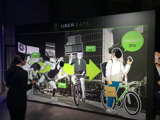 IMG 5782 533x400 【写真レポート】UberEATSのローンチパーティに行って来ました!