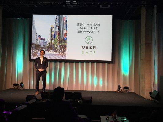 IMG 5827 533x400 【写真レポート】UberEATSのローンチパーティに行って来ました!